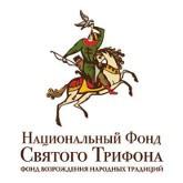 Всероссийский творческий конкурс скульптурных произведений по созданию мемориального комплекса славы русской кавалерии в Национальном Конном Парке