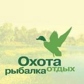 Охота-Рыбалка-Отдых 2012 в Крокус-ЭКСПО