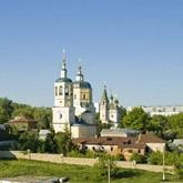 В Подмосковье будут развивать туризм на 4 млрд рублей