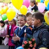 День города и знаний: 1 сентября Москва отпраздновала свое 865-летие