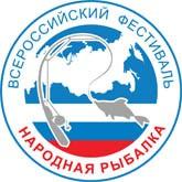 IV этап всероссийского фестиваля «Народная рыбалка» в Татарстане