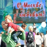 Календарь событий и карты для российских туристов