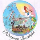 Туристические бренды: В Курске и Мытищах - выбрали, в Самаре выбирают
