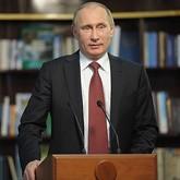 Владимир Путин открыл в столице дом Русского географического общества