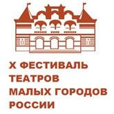 Фестиваль малых городов, фестиваль классической музыки, фестиваль воздушных шаров и российская анимация