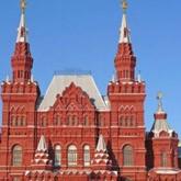 18 апреля  - День исторического и культурного наследия