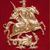 В Москве отмечают День герба и флага