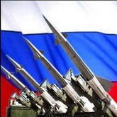 День создания вооруженных сил РФ.