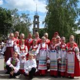 Приглашаем на 7-й Международный фольклорный фестиваль