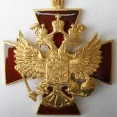 В Кремле прошло вручение государственных наград