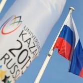 В Казани стартует XXVII Всемирная летняя Универсиада 2013 года