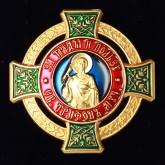 Командующий ВДВ России генерал-полковник был награжден крестом Ордена Святого Мученика Трифона I степени