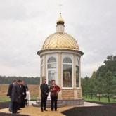 На территории базы отдыха «Барсучок» открыта часовня Святого Трифона