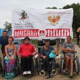 МОСОБЛБАНК и Фонд оказали помощь в организации отдыха инвалидов