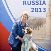 Межрегиональный кинологический Центр им. Л.П. Сабанеева принял участие в Интернациональной выставке собак 2CACIB