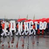 В Национальном Конном Парке «РУСЬ» отпраздновали День народного единства