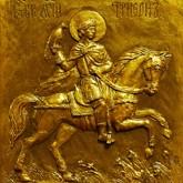 Проекты Фонда Святого Трифона отмечены премией губернатора Московской области