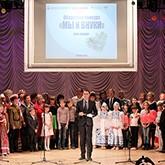 Национальный Фонд Святого Трифона выступил партнером регионального конкурса