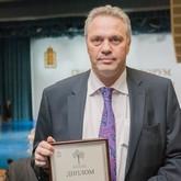 Национальный Фонд Святого Трифона получил премию «Наше Подмосковье»