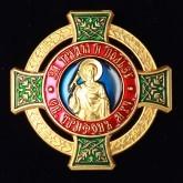Состоялась церемония награждения кавалеров Ордена Святого Трифона