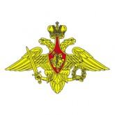 Фонд и Управление культуры Министерства обороны РФ договорились о сотрудничестве
