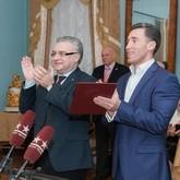 Фонд и Управление культуры Министерства обороны РФ подписали Соглашение