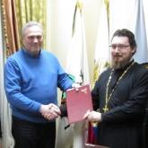 Заключено соглашение о сотрудничестве с Межрелигиозным советом России