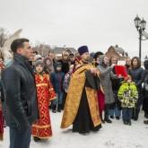 14 февраля отпраздновали День Святого Трифона