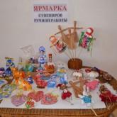 Весенние и пасхальные мастер-классы подготовили в Городе мастеров