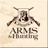 Продолжаем обзор новинок выставки Arms&Hunting 2010