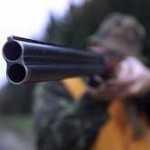 Приморские охотники будут платить меньше