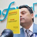 Открытое письмо Патриотам России и лично г. Семигину Г.Ю. от сотрудников Республиканского Банка