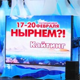 9-й Золотой Дельфин стартовал в Гостином Дворе (ФОТО). Репортаж с Выставки
