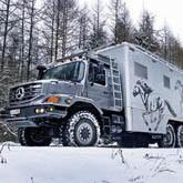 Автодом класса люкс для охотника