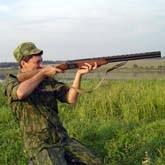 Правила игры для правильной охоты