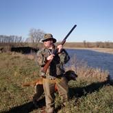 Открытие осенней охоты в регионах России