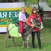 КСК Левадия принял участие в праздновании Дня поселка Развилковское