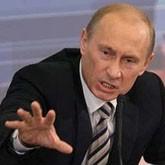 Путина признали главным врагом Байкала и наградили Золотым клещом