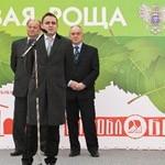 МОСОБЛБАНК вручил ключи от квартир в новом микрорайоне Каширы