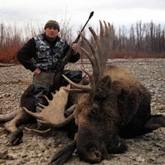 Памятка браконьера: Тарифы на незаконный отстрел животных