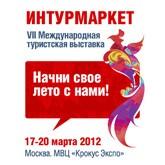 База Барсучок примет участие в  выставке Интурмаркет – 2012