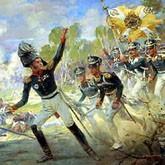 Выставки и мероприятия, посвященные победе России в войне 1812 года. Март 2012