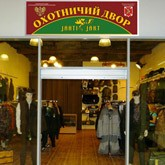 Новый филиал магазина Охотничий двор