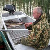 Новости о рыбалке и рыболовстве. Май 2012