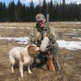Новости о весенней охоте и охотничьем хозяйстве