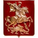 День герба и флага города Москвы