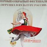 ОАО РФК и Мособлбанк организовали Ярмарку творческих индустрий Подмосковья 2012