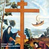 Покров №6/2012: Журнал для крещеных, но непросвященных