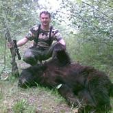 Подготовка к новому охотничьему сезону в Башкирии, Удмуртии, Владимирской и Новосибирской областях