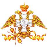 200-летие победы России в Отечественной войне 1812 г.: Научная конференция в Вене и Конный казачий поход